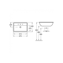 Lavoar dreptunghiular, cu orificu pentru baterie, fara preaplin, 67 cm, alb, Loop & Friends