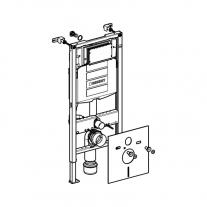 Schita set instalator Geberit, rama Duofix, rezervor Sigma 12cm cu set fixare si set antifonare, pentru wc suspendat