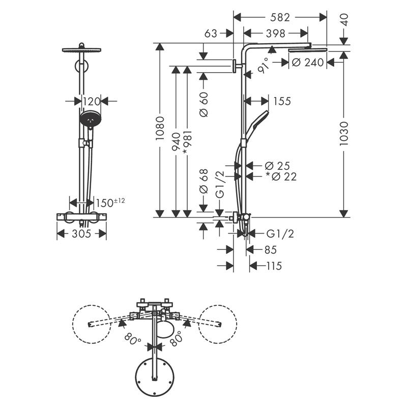 Schita-tehnica-Coloana-dus-termostata-Hansgrohe-Raindance-SelectS-240