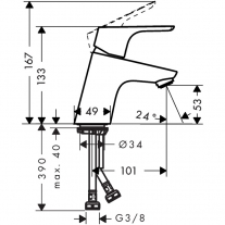 Baterie lavoar cu ventil, Hansgrohe, Focus 70, Crom