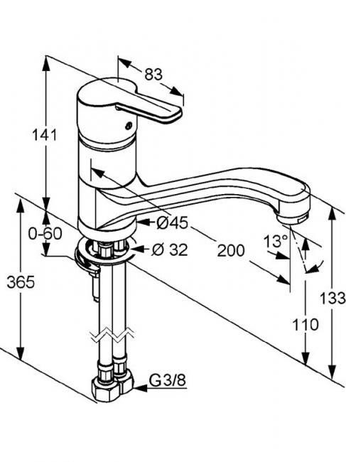 Desen tehnic baterie bucatarie, LOGO NEO