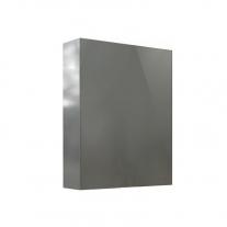 Oglinda cu dulap  Kolo, Twins, 60 cm