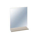 Oglinda dreptunghiulara, EASY, 60 cm, capucino